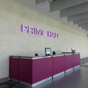 PRIME HALL, объемная вывеска с контражурной подсветкой