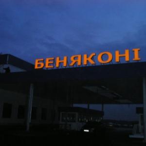 Накдкрышная установка Бенякони