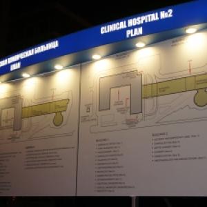 Щит-схема размещения корпусов с подсветкой