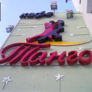 Рекламная вывеска - кафе танго - 1