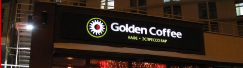 Объемный световой короб, Голден Кофе, Golden Coffee
